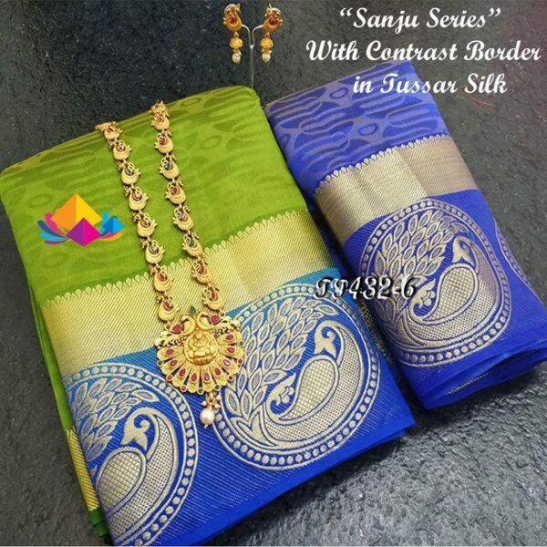 Beautiful peacock saree
