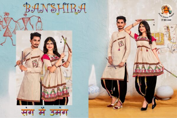Navaratri couple outfit
